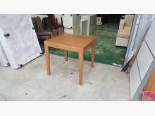 [8成新] 合運二手傢俱~原木色蝴蝶餐桌餐桌有輕微破損