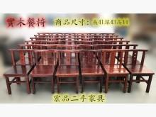 [7成新及以下] F0424*實木餐椅*餐椅有明顯破損