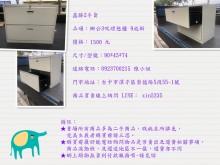 [95成新] 鑫勝2手-辦公2抽理想櫃 9成新辦公櫥櫃近乎全新