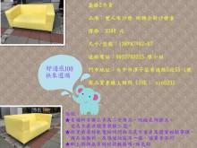 [9成新] 鑫勝2手-雙人座布沙發 贈沙發套雙人沙發無破損有使用痕跡