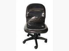 [全新] 全新黑色OA辦公椅電腦桌/椅全新