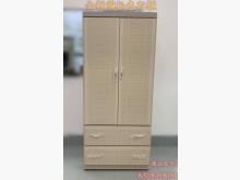 [全新] 全新康乃馨雪松色衣櫃衣櫃/衣櫥全新