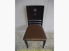 [9成新] 二手胡桃色46公分皮質餐椅餐椅無破損有使用痕跡