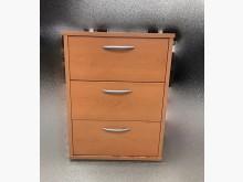 [9成新] A42612*木色三抽櫃辦公櫥櫃無破損有使用痕跡