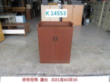 [8成新] K14553 層板 鞋櫃鞋櫃有輕微破損