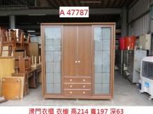[8成新] A47787 魔術空間 滑門衣櫃衣櫃/衣櫥有輕微破損