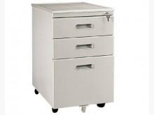 [全新] 大慶二手家具 全新三抽活動櫃辦公櫥櫃全新