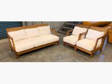 [9成新] 皇齊3+1+1柚木沙發組木製沙發無破損有使用痕跡