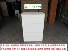 C31779 實木烤漆 白色衣櫃五斗櫃無破損有使用痕跡