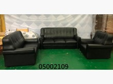 [9成新] 05002109黑色皮沙發組多件沙發組無破損有使用痕跡