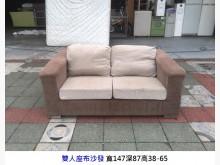 [8成新] 雙人座布沙發 兩人沙發 套房沙發雙人沙發有輕微破損