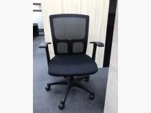 [95成新] 95成新 中背全透氣網布辦公椅辦公椅近乎全新