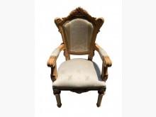 [9成新] 歐式木頭沙發椅其它沙發無破損有使用痕跡