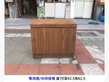 [8成新] 電視櫃 矮櫃 收納櫃 穿鞋櫃電視櫃有輕微破損