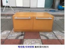 [8成新] 雙門矮櫃 電視櫃 收納櫃 置物櫃收納櫃有輕微破損