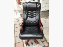 [9成新] 黑皮木紋鐵腳主管椅電腦桌/椅無破損有使用痕跡