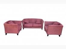 [9成新] 紫色布沙發組*二手中古 茶几 餐多件沙發組無破損有使用痕跡