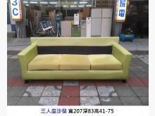 [8成新] 三人座沙發 沙發椅 客廳椅雙人沙發有輕微破損