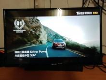 [9成新] 優質中古LED禾聯32吋液晶電視電視無破損有使用痕跡