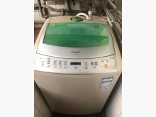 [8成新] 國際牌洗衣機 大同烘衣機洗衣機有輕微破損