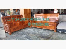 [9成新] 尋寶屋二手~2+3樟木椅木製沙發無破損有使用痕跡