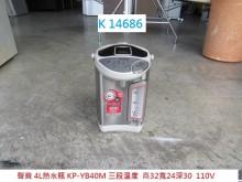 [8成新] K14686 聲寶 電動 熱水瓶電熱水瓶有輕微破損