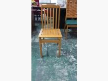 [9成新] 01626-實木椅餐椅無破損有使用痕跡
