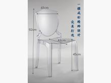 [全新] 餐椅全新