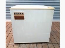 [7成新及以下] 優田50公升單門小冰箱冰箱有明顯破損