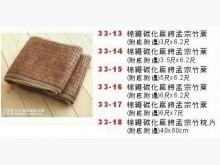 [全新] 高上{全新}棉繩碳化麻將孟宗竹蓆單人床架全新