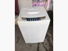 [9成新] 大慶二手家具 東芝全自動洗衣機洗衣機無破損有使用痕跡