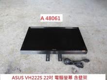 [9成新] A48061 ASUS 電腦螢幕電腦產品無破損有使用痕跡