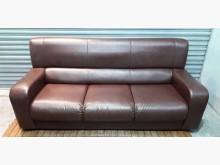 [8成新] 咖啡色三人坐皮沙發雙人沙發有輕微破損