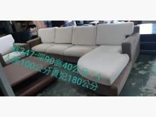 9成 新L型+1人座+替換布套L型沙發無破損有使用痕跡