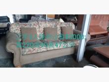 [8成新] 尋寶屋二手買賣~3人座布沙發雙人沙發有輕微破損
