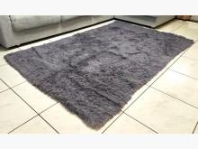[9成新] 二手 深灰色 北歐風 長毛地毯墊地毯/墊子無破損有使用痕跡