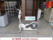[8成新] K14786 BH 橢圓機其它有輕微破損