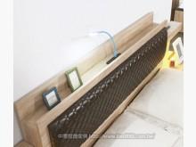 [全新] 2001541-1哈佛5尺床頭片床頭櫃全新