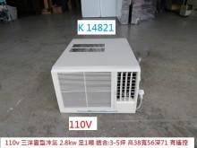 K14821 三洋 窗型冷氣窗型冷氣有輕微破損