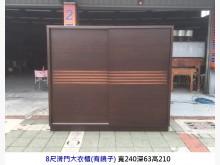 [8成新] 實木胡桃色8尺滑門衣櫃 有鏡子衣櫃/衣櫥有輕微破損