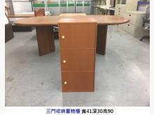 [8成新] 三門櫃 3格櫃 收納櫃 書櫃收納櫃有輕微破損