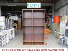 [8成新] K14842 書架 書櫃 置物櫃書櫃/書架有輕微破損