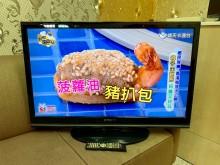[9成新] TATUNG大同39吋 液晶電視電視無破損有使用痕跡