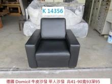 [9成新] K14356 牛皮沙發 單人沙發單人沙發無破損有使用痕跡