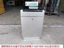 [7成新及以下] K14560 國際牌 空氣清淨機空氣清淨機有明顯破損