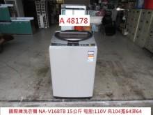 [9成新] A48178 國際牌 洗衣機洗衣機無破損有使用痕跡