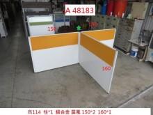 [9成新] A48183 高114 T型屏風隔間屏風無破損有使用痕跡