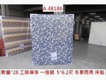 [95成新] A48186 藍色 庫存5尺床墊雙人床墊近乎全新