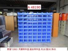 [9成新] A48190 塑料 天鋼 零件盒其它家具無破損有使用痕跡