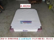 [95成新] A48204 320顆5尺獨立筒雙人床墊近乎全新